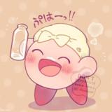 風呂上りに牛乳飲むカービィ