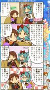 ミリシタ四コマ『メメント?モメント♪ルルルルル☆』