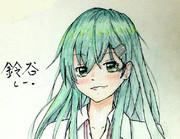 鈴谷さんとお絵描き練習6