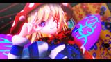 影クラウンピース(9)