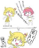 ☆★にがつなのかー★☆