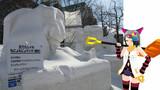 第71回さっぽろ雪まつり【9丁目市民の広場2】