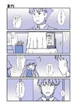 アイマス漫画 第17話「案内」