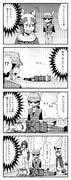 タヌキがグレたキュルルに遭遇する四コマ
