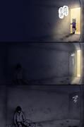 アライさんマンション■怪異は一切無い階