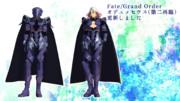【Fate/MMD】オデュッセウス配布します