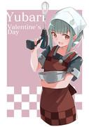夕張さんバレンタイン