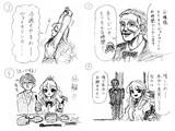 4コマ漫画「とあるお嬢様の習い事」