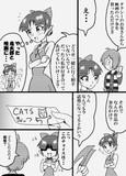 鬼太郎と猫娘の映画デート?