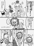 (アズレン)がんばれ女王様7