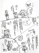 こい式キャノボ!(13:橙)