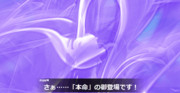 今日のプリ☆メイド(63)「もしも・・・・」㉖