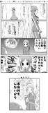 ●ヒーリングっど♥プリキュア第2話「花寺のどかは体力が無い」