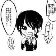 新人社員ちゃん