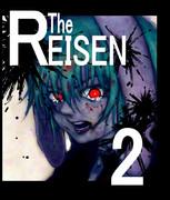 The_REISEN 2