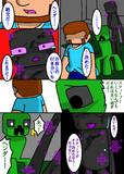 第7章 裏切りのヘンダー(p.9)