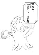 男のじゃんけんは?!
