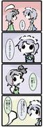 咲夜さんとマシュマロさん