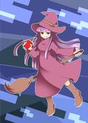 虚言壁の魔女