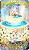 【仕事絵】チョコレートケーキ・バニーホワイト(アルトリア・ペンドラゴン)