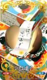 【仕事絵】いとお菓子(清少納言)