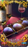 【仕事絵】ワインと星のチョコレート(アストライア)