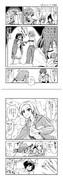川島さんのレッスン大詰め漫画