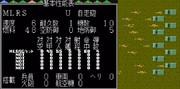 【MD】スーパー大戦略:MLRS