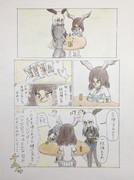 オオタカちゃんのクールトレーニング ①