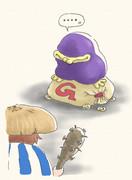 ギタンの守護者