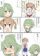 つーちゃんときみちゃん漫画①