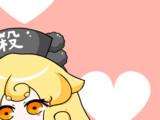 バレンタイン純狐