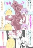 バレンタインゆかまき(?)乳ネタ注意