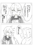 #今日のらくがき皐月ちゃん24
