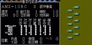 【MD】スーパー大戦略:AMX-10RC