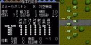 【MD】スーパー大戦略:SA-9ガスキン