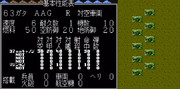 【MD】スーパー大戦略:63ガタAAG