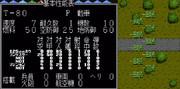【MD】スーパー大戦略:T-80