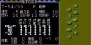 【MD】スーパー大戦略:T-54/55