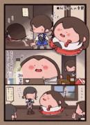 加賀さんの憂鬱なその1