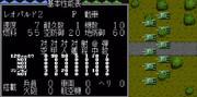 【MD】スーパー大戦略:レオパルド2