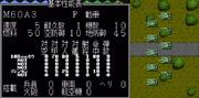 【MD】スーパー大戦略:M60A3
