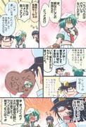 バレンタインデーに戦友としての気持ちをプレゼントしてくれる木曾ちゃん漫画