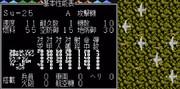 【MD】スーパー大戦略:Su-25