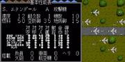 【MD】スーパー大戦略:S.エタンダール