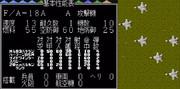 【MD】スーパー大戦略:F/A-18A