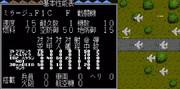 【MD】スーパー大戦略:ミラージュF1C