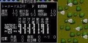 【MD】スーパー大戦略:トーネードADV