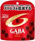 GABA(ガバ)チョコレート