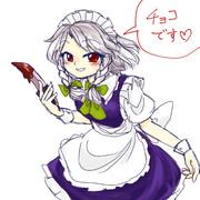 血塗れのナイフ……ではないです